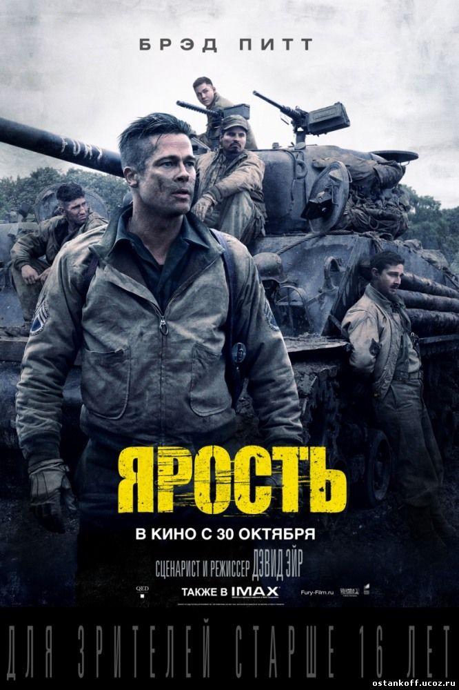 http://ostankoff.ucoz.ru/_pu/0/26947392.jpg